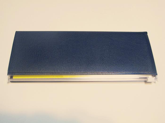「超」整理手帳2013