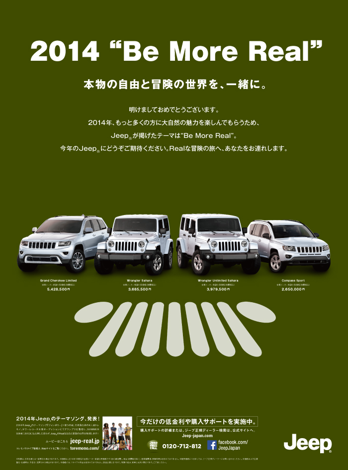 Fiat Chrysler Japan 2014