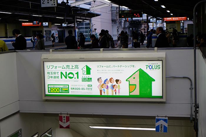PLS_tra_ad_minamiurawa