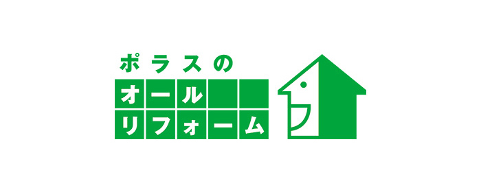 PLAR_Logo_hor_main